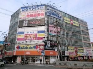 BOOK OFF 寝屋川市駅前店